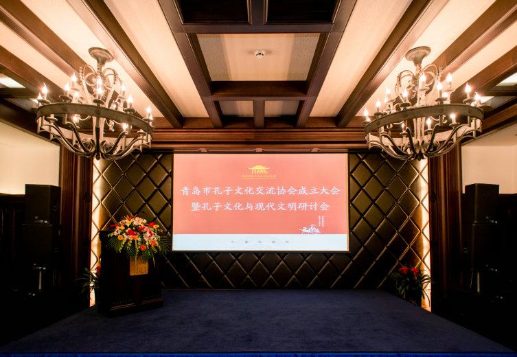 青岛市孔子文化交流协会落地生根,弘扬中华优秀传统文化砥砺前行