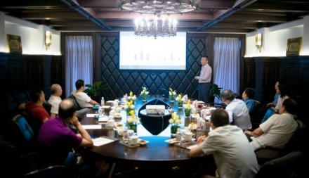 观海听潮——2018年南岛沙龙在集团公司总部举行