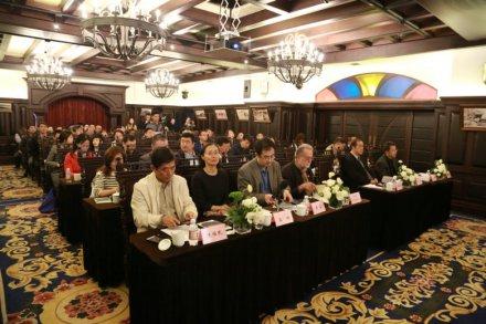 """新时期中国城市规划与发展有哪些更多可能? ——""""空间规划及城市可持续发展""""学术论坛在集团公司举行"""
