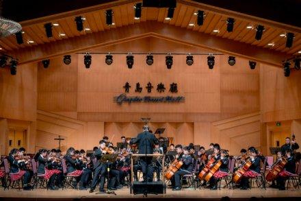 建爱乐之城,筑艺术之桥——集团公司助力岛城音乐教育事业