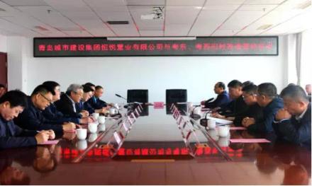 潍城再启新程——潍坊市考家旧村改造项目正式签约