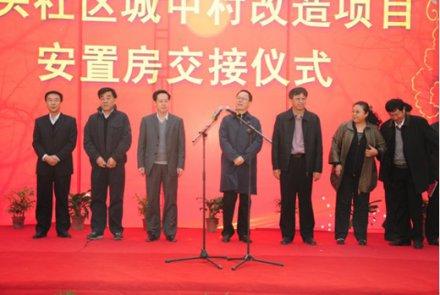 李沧区湾头社区改造项目一期工程竣工