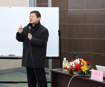 集团公司举办2011开年集中培训系列学习活动