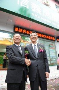 城建地产与台湾信义企业集团共同打造科技中介
