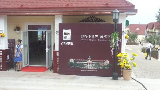2015青岛国际啤酒节引爆西海岸 青岛印象啤酒花园绚丽